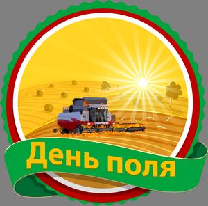 Международная агропромышленная выставка, Республика Башкортостан, г. Уфа